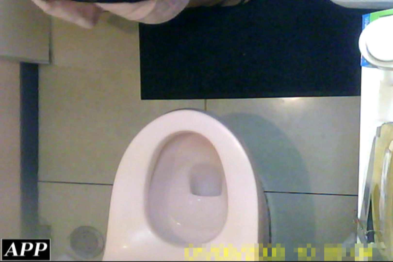 3視点洗面所 vol.21 マンコ 性交動画流出 83画像 55