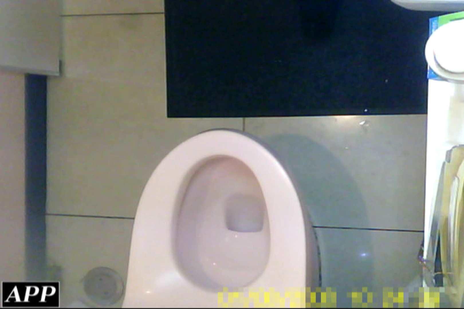 3視点洗面所 vol.22 オマンコ大好き エロ無料画像 75画像 19