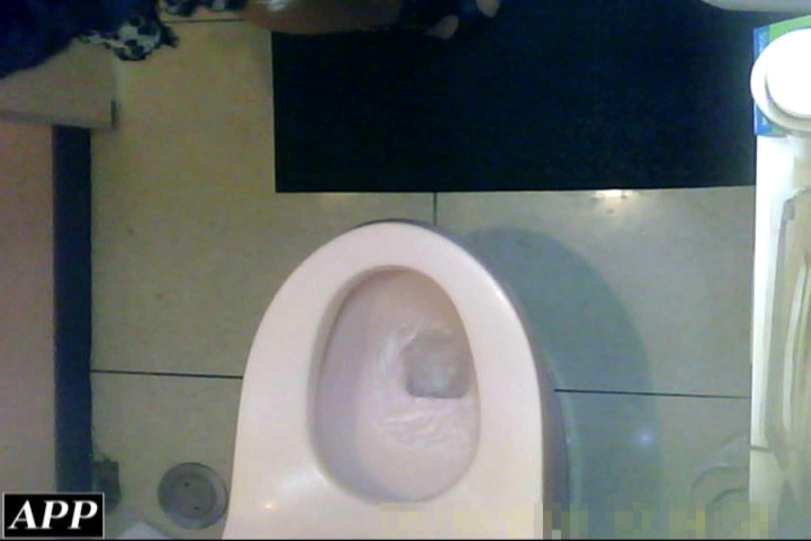 3視点洗面所 vol.26 オマンコ大好き オメコ動画キャプチャ 50画像 39