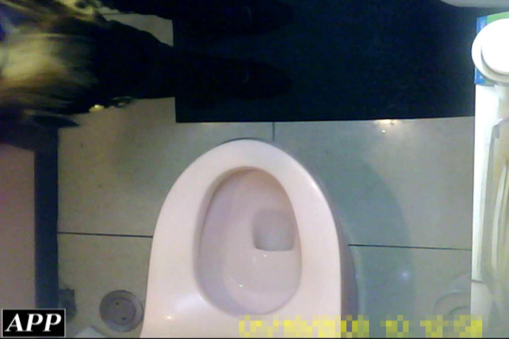 3視点洗面所 vol.29 オマンコ大好き 性交動画流出 113画像 68