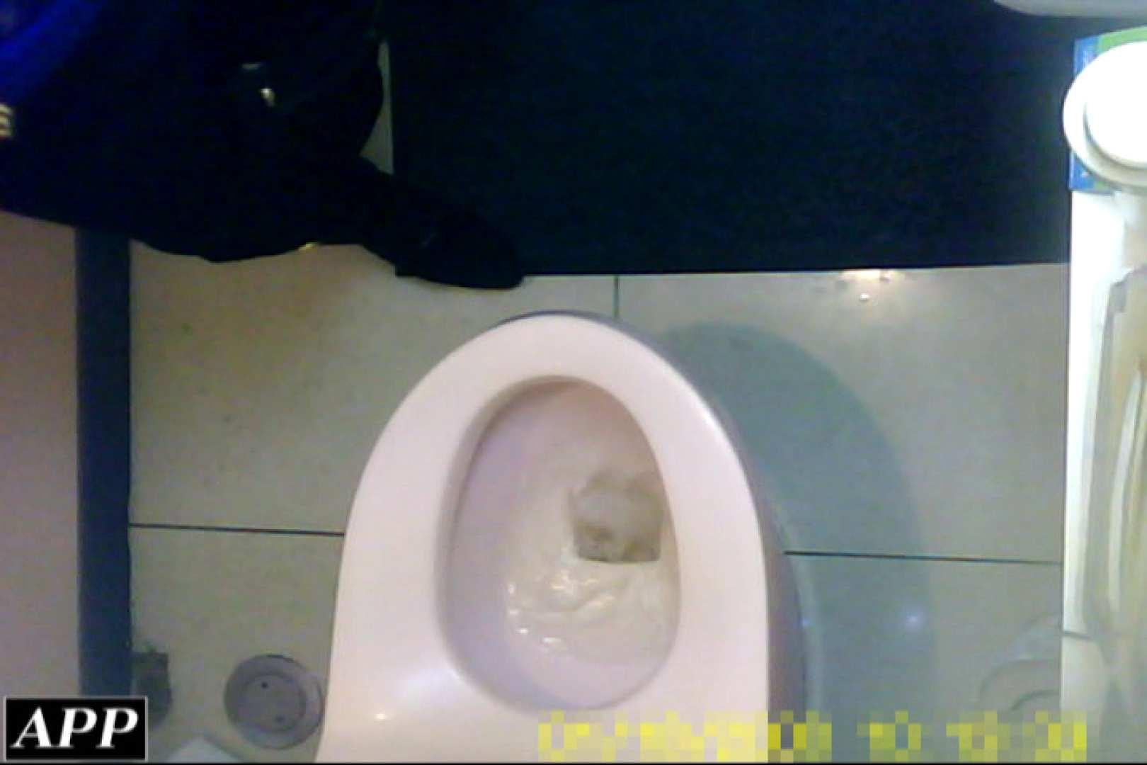 3視点洗面所 vol.29 盗撮で悶絶 | 洗面所  113画像 78
