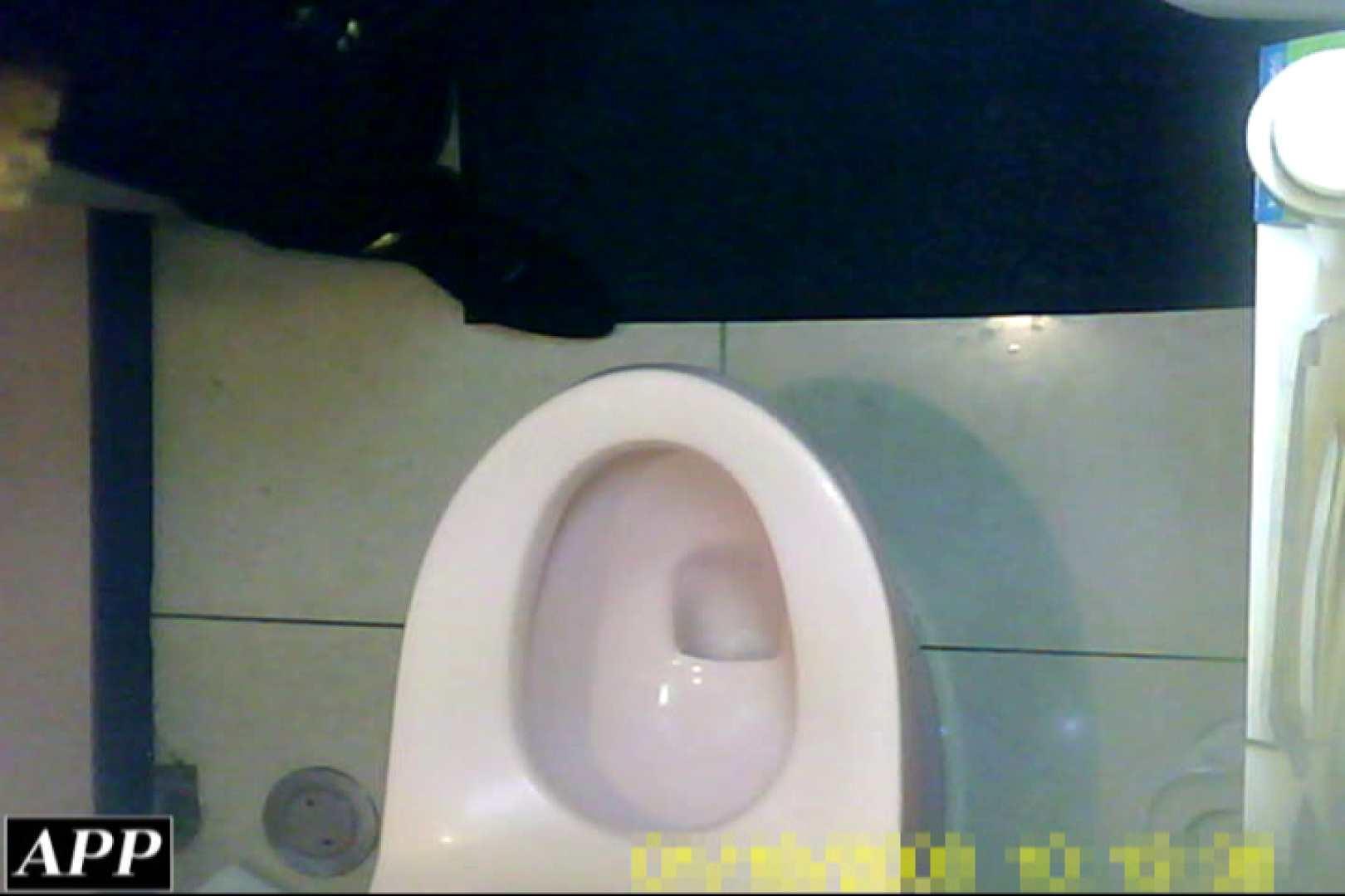 3視点洗面所 vol.29 ギャル攻め セックス画像 113画像 79