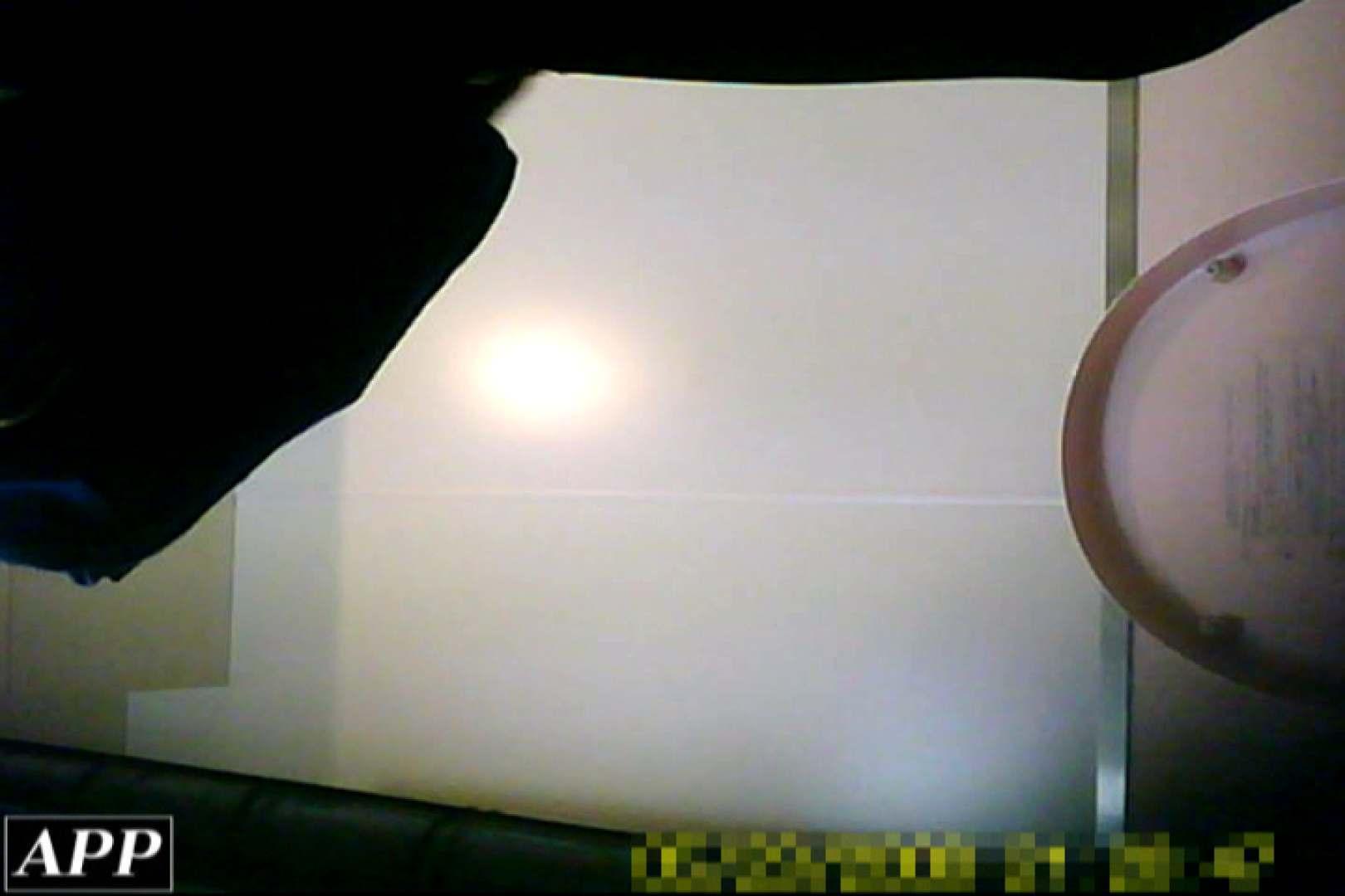 3視点洗面所 vol.33 盗撮で悶絶 セックス無修正動画無料 68画像 4