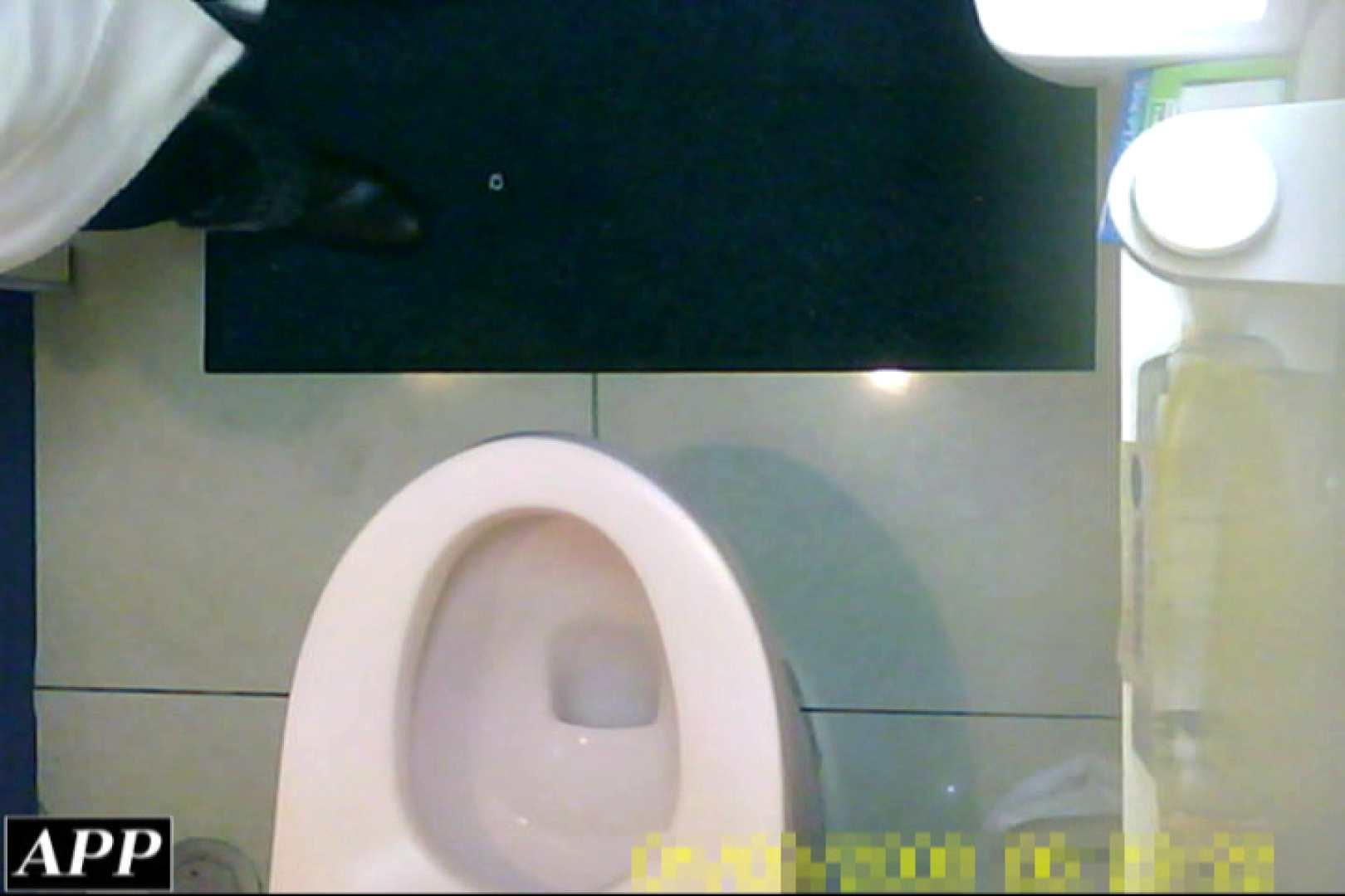 3視点洗面所 vol.40 洗面所 | 盗撮で悶絶  99画像 8