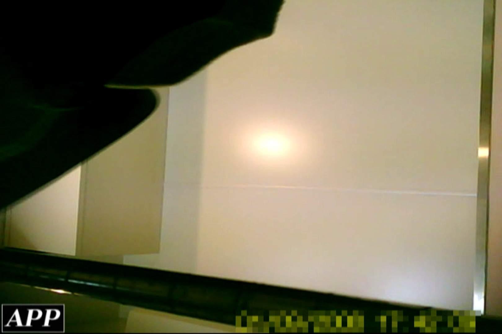 3視点洗面所 vol.40 丸見え おまんこ動画流出 99画像 80