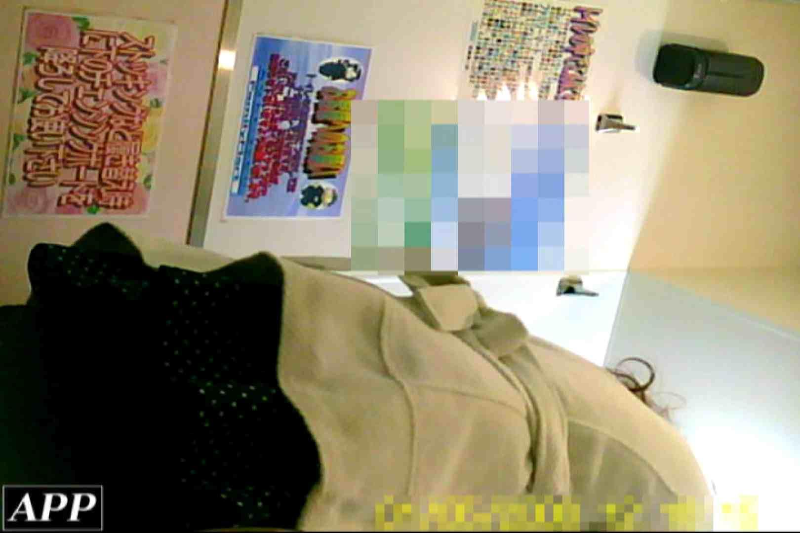 3視点洗面所 vol.40 洗面所  99画像 98