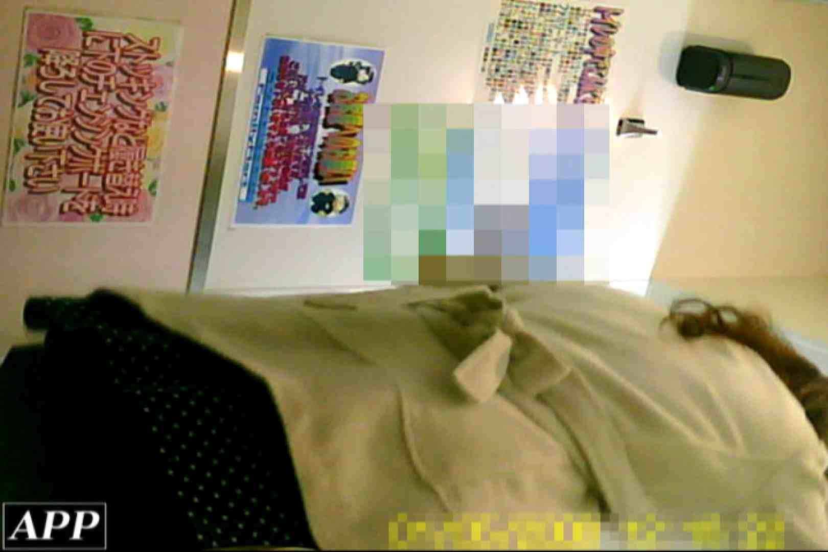 3視点洗面所 vol.40 洗面所 | 盗撮で悶絶  99画像 99