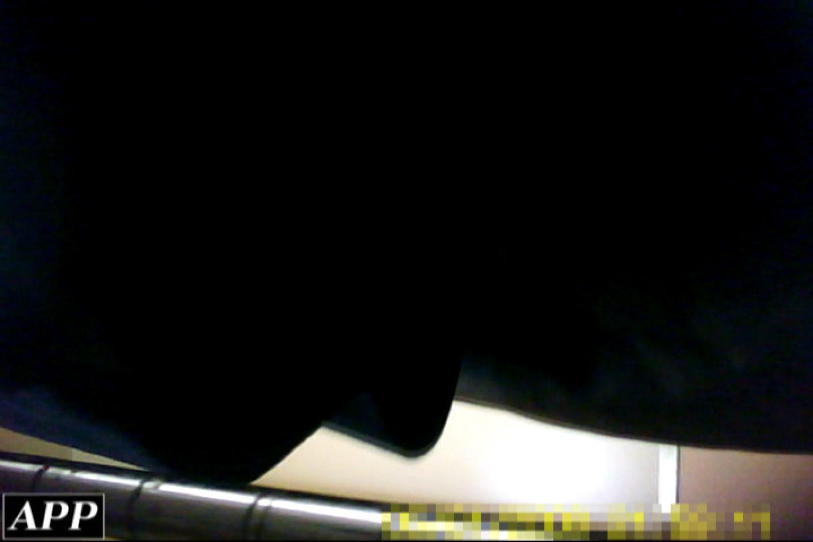 3視点洗面所 vol.42 盗撮で悶絶 スケベ動画紹介 78画像 39