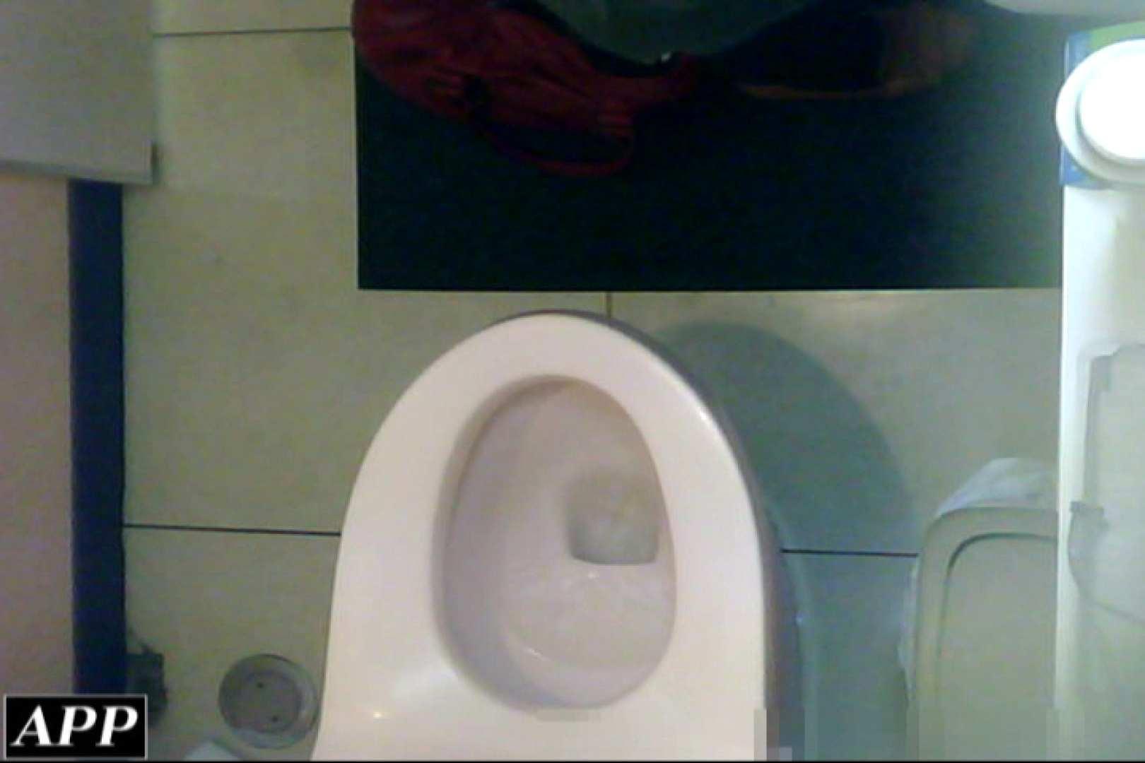 3視点洗面所 vol.47 マンコ 濡れ場動画紹介 63画像 12