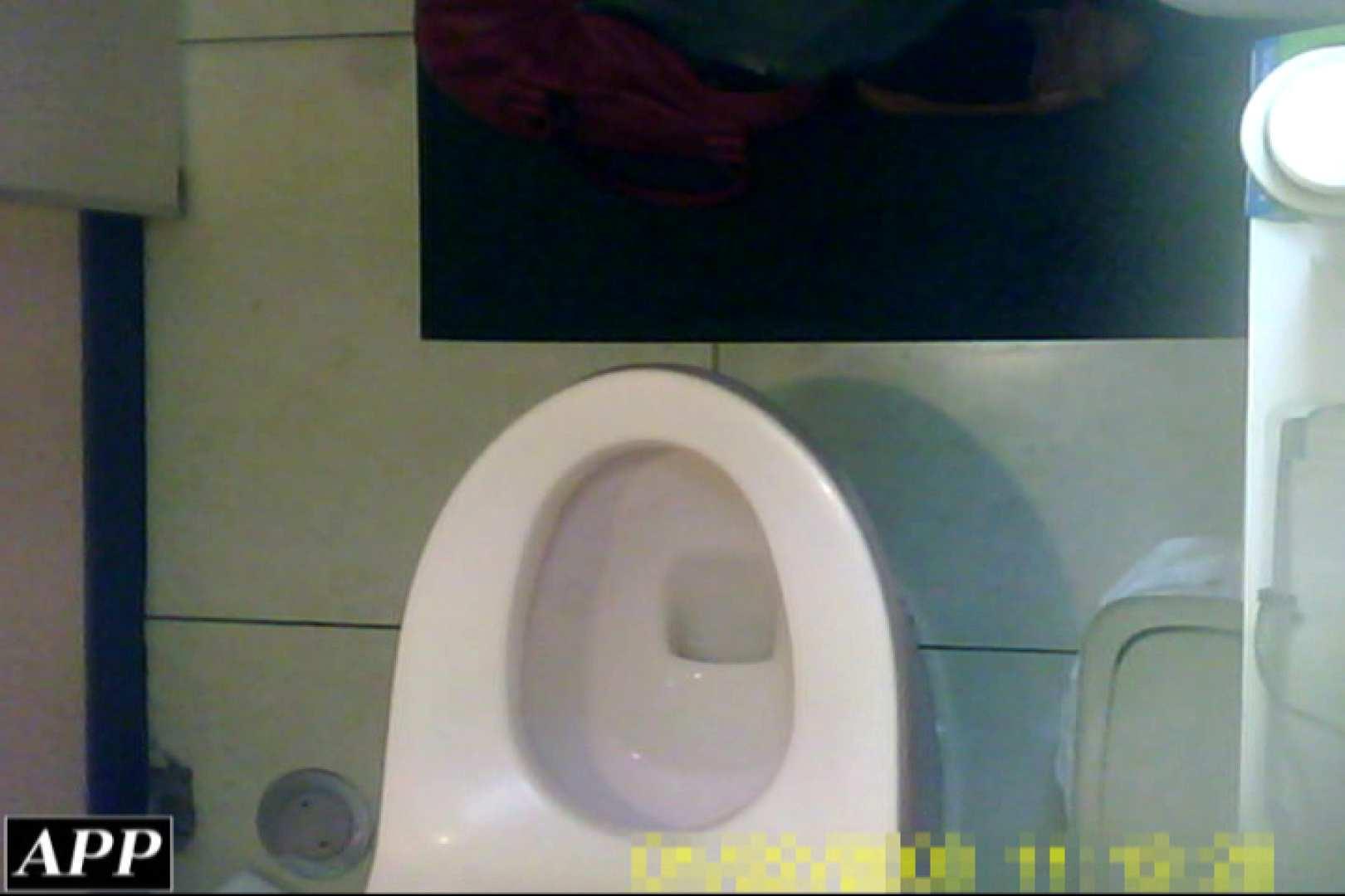 3視点洗面所 vol.47 丸見え オマンコ動画キャプチャ 63画像 16