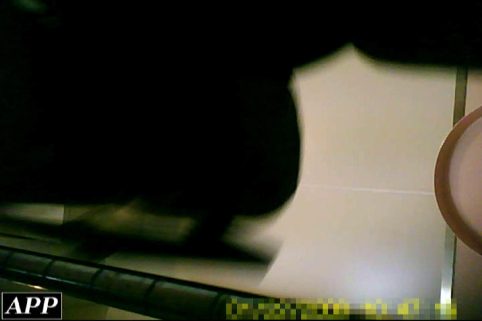 3視点洗面所 vol.49 肛門攻め AV動画キャプチャ 64画像 41