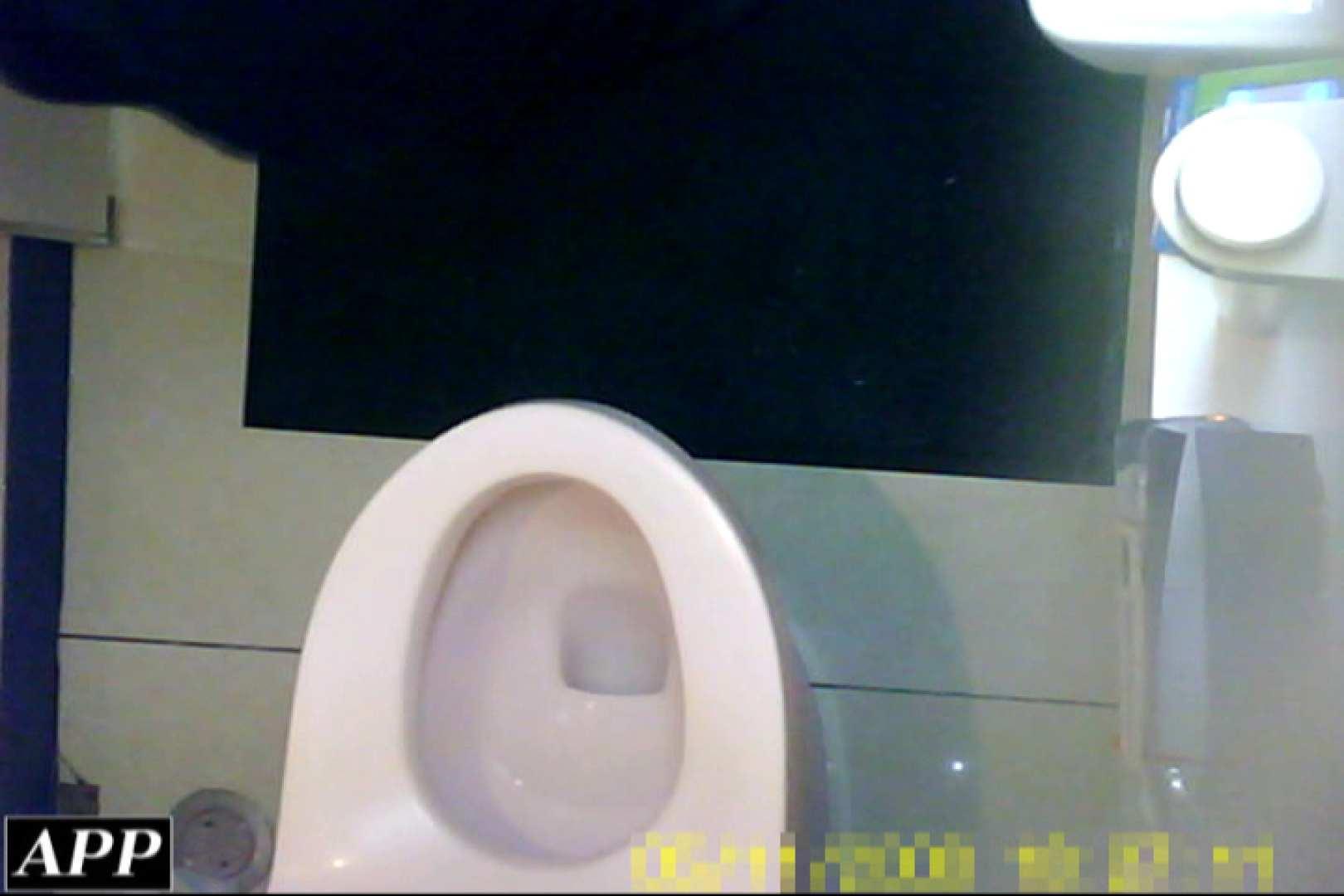 3視点洗面所 vol.61 マンコ アダルト動画キャプチャ 92画像 19