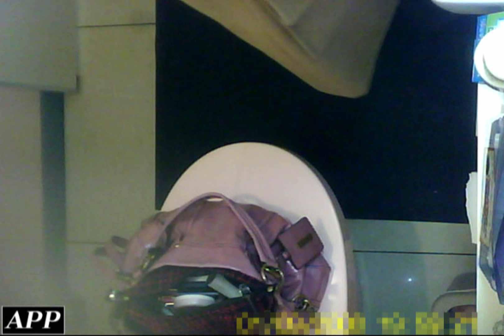 3視点洗面所 vol.62 マンコ | 肛門攻め  70画像 50