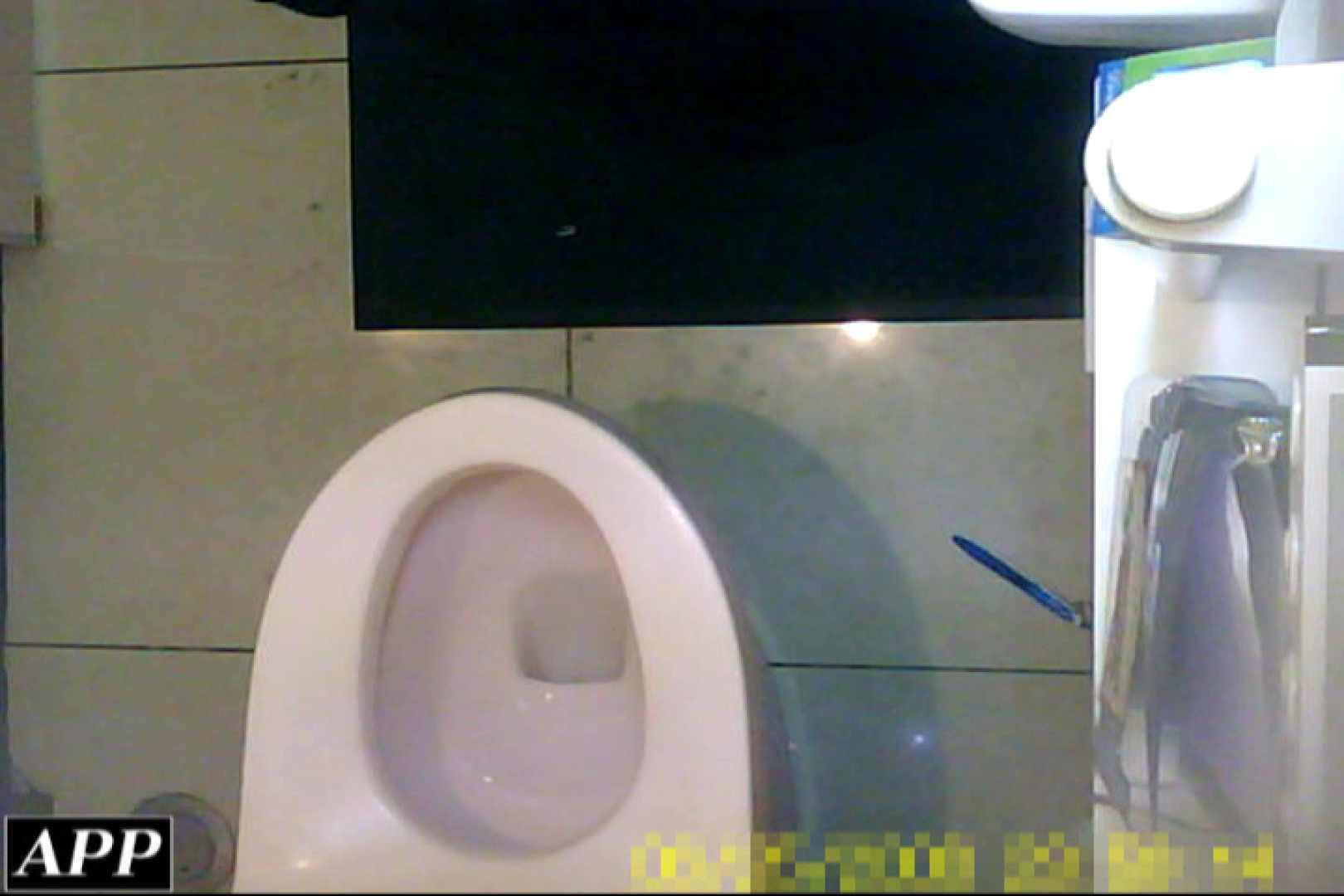 3視点洗面所 vol.64 オマンコ大好き | マンコ  82画像 15
