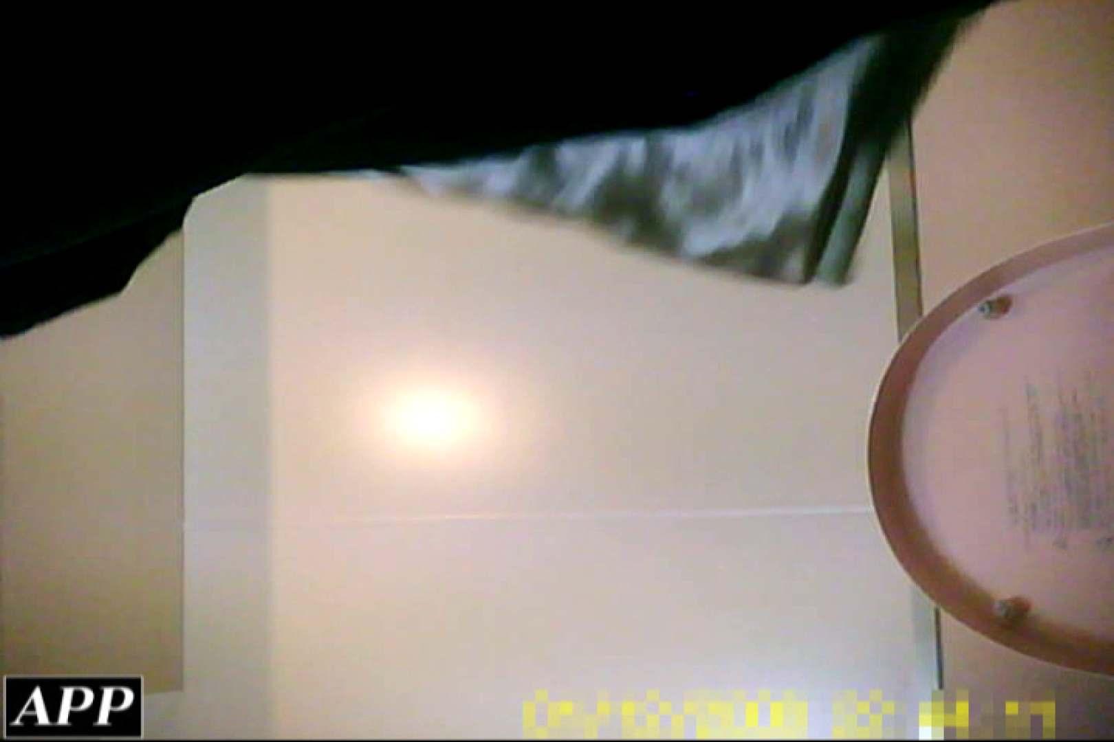 3視点洗面所 vol.74 オマンコ大好き 性交動画流出 68画像 13