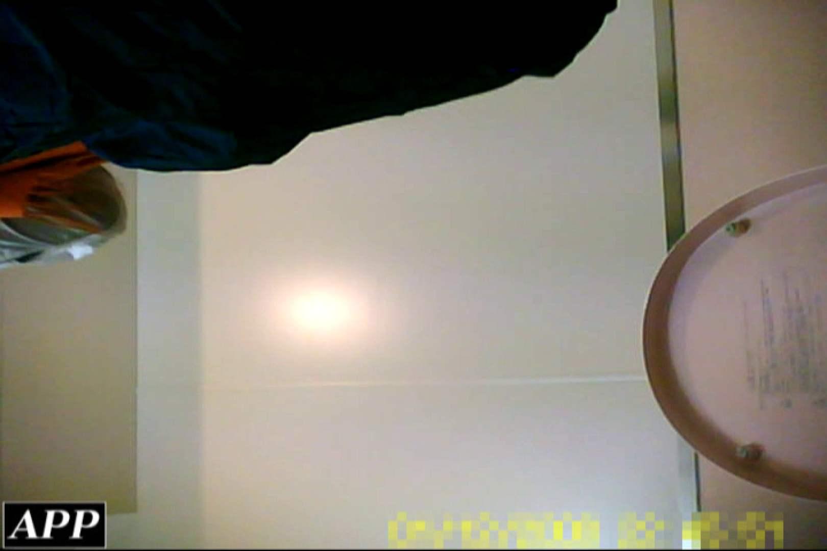 3視点洗面所 vol.74 マンコ オメコ無修正動画無料 68画像 26