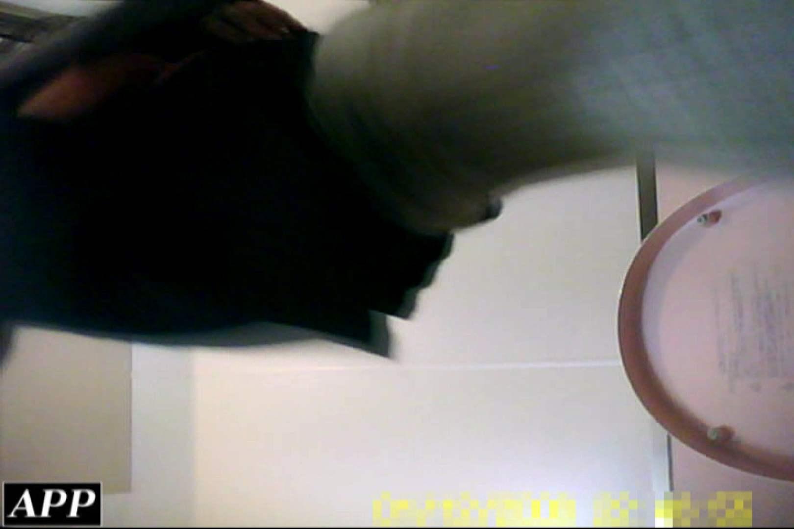 3視点洗面所 vol.74 オマンコ大好き 性交動画流出 68画像 62