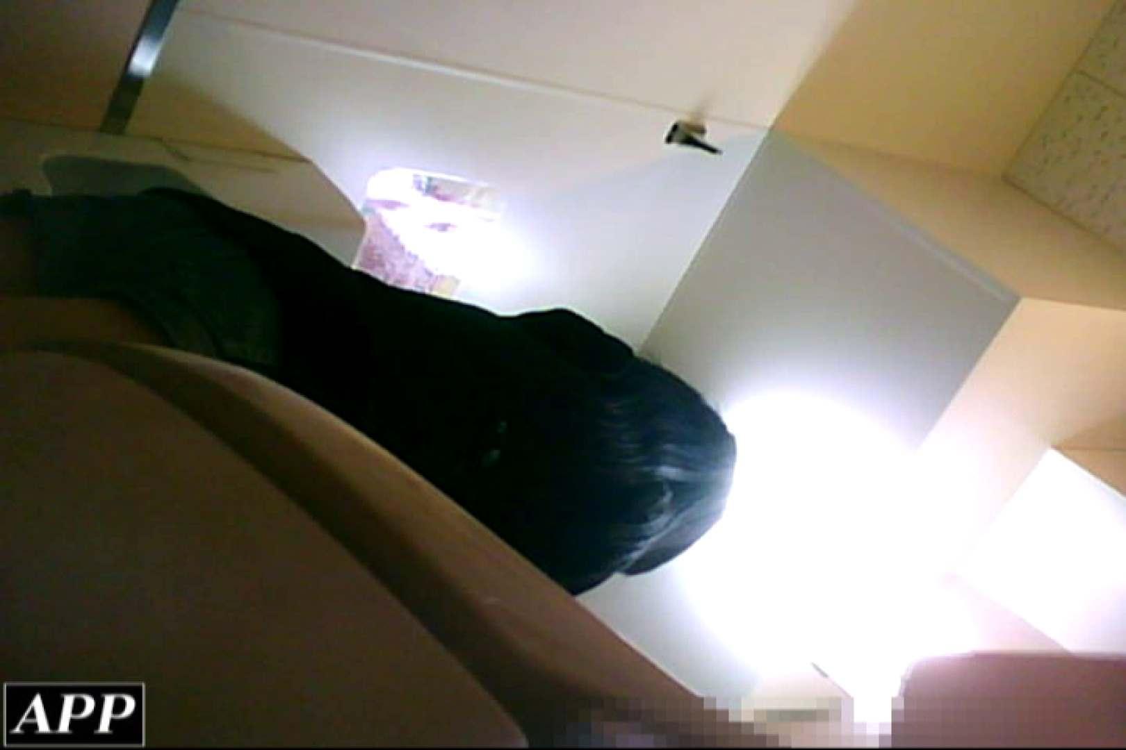 3視点洗面所 vol.82 マンコ おまんこ動画流出 108画像 11