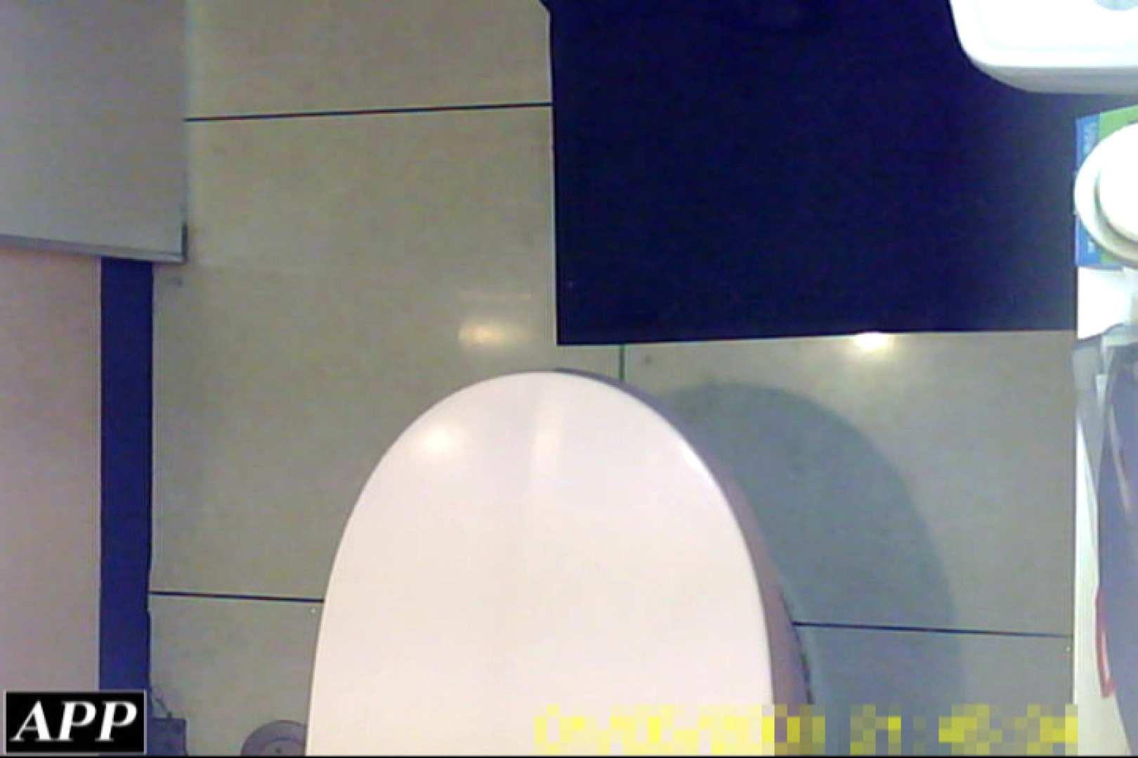 3視点洗面所 vol.82 オマンコ大好き おめこ無修正画像 108画像 68