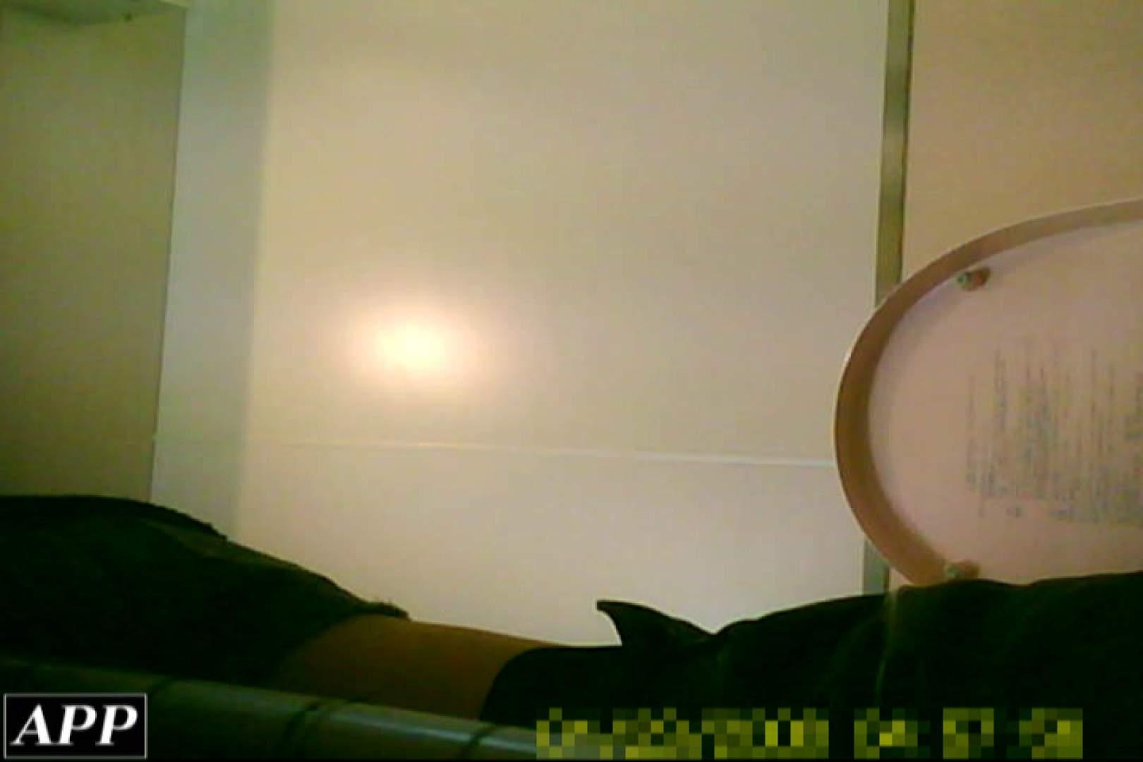 3視点洗面所 vol.82 ギャル攻め オマンコ無修正動画無料 108画像 86