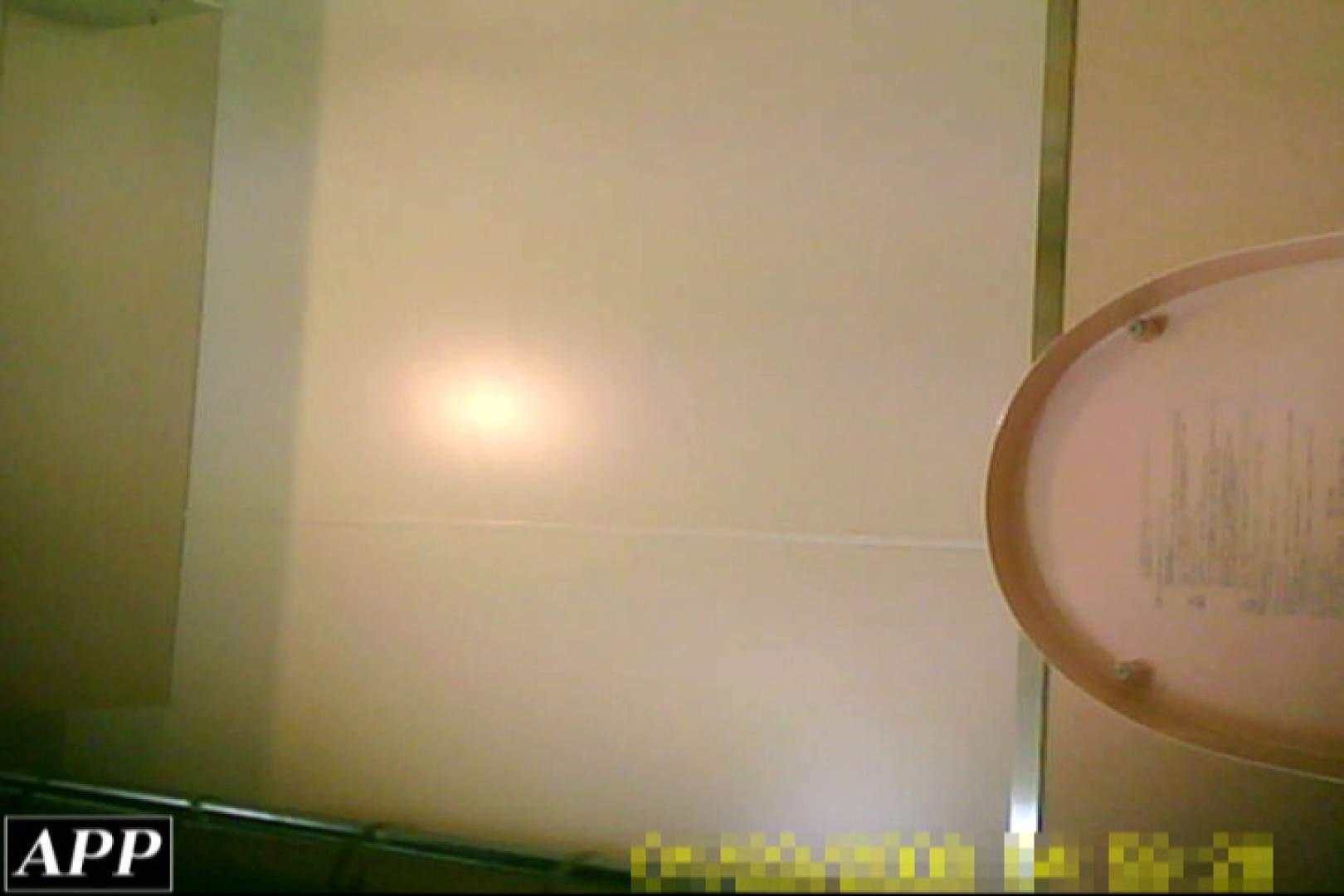 3視点洗面所 vol.82 盗撮で悶絶 エロ無料画像 108画像 94