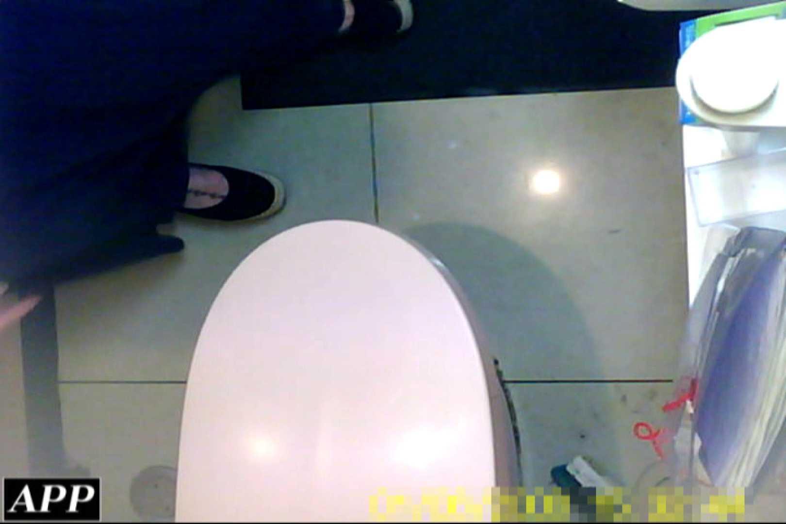 3視点洗面所 vol.91 オマンコ大好き エロ画像 99画像 6
