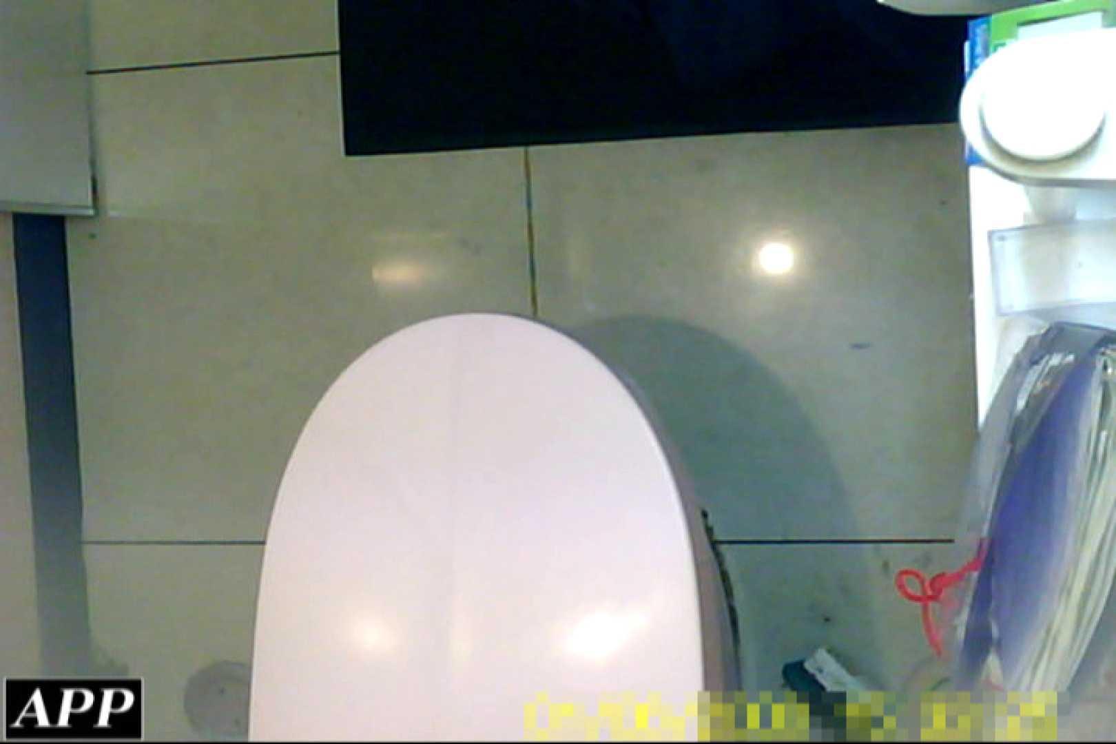 3視点洗面所 vol.91 盗撮で悶絶 戯れ無修正画像 99画像 11