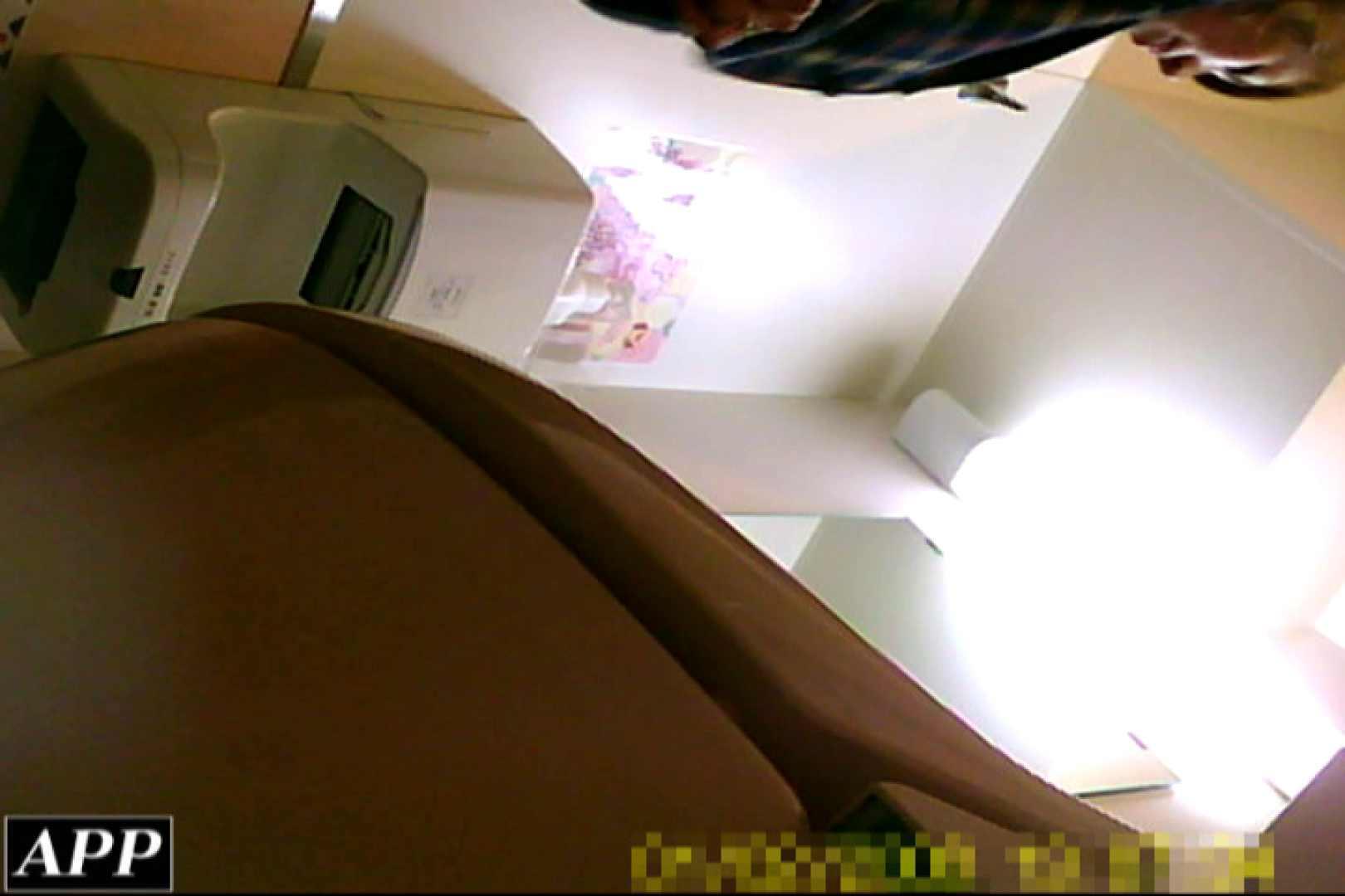 3視点洗面所 vol.91 オマンコ大好き エロ画像 99画像 76