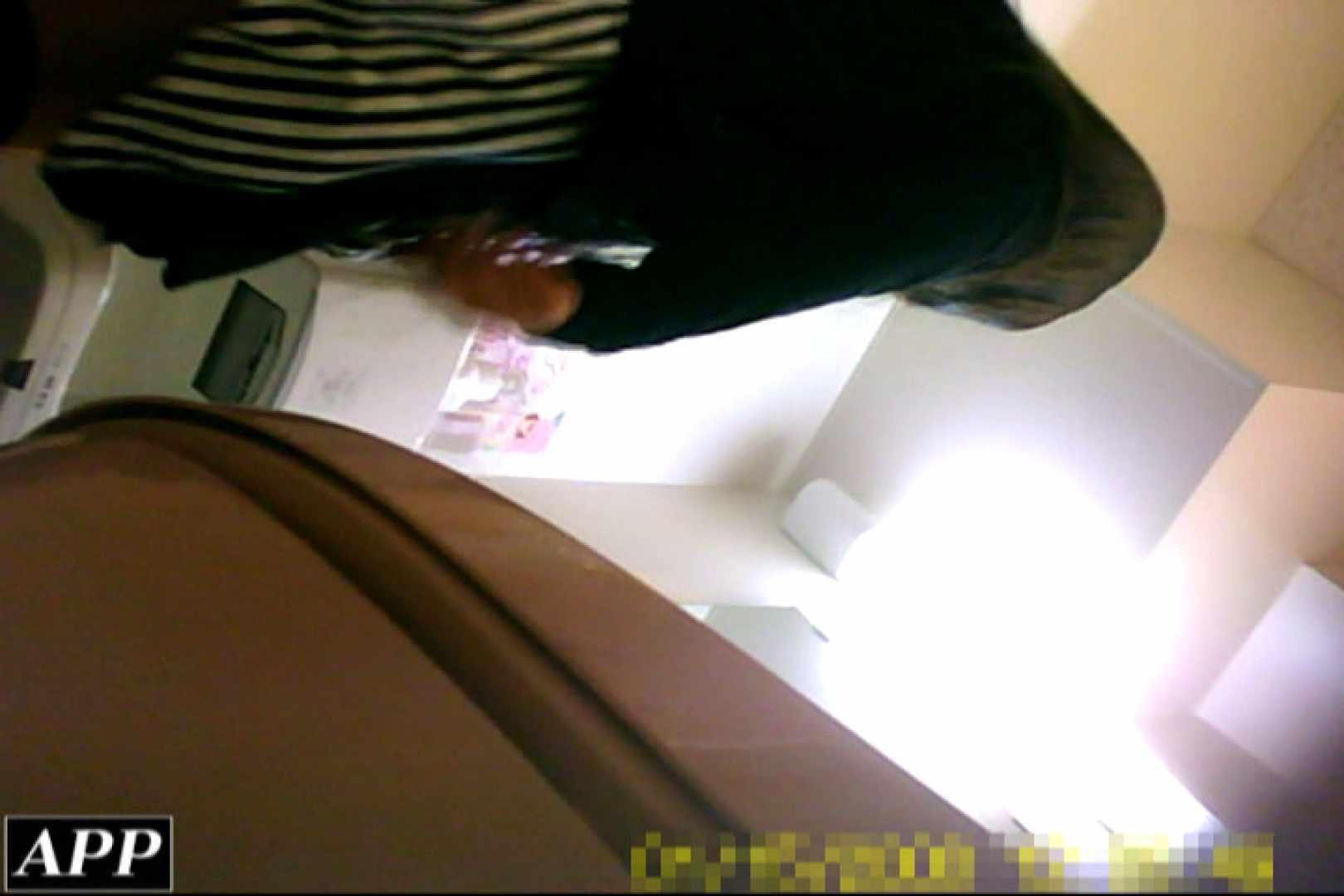 3視点洗面所 vol.92 マンコ オメコ動画キャプチャ 100画像 12