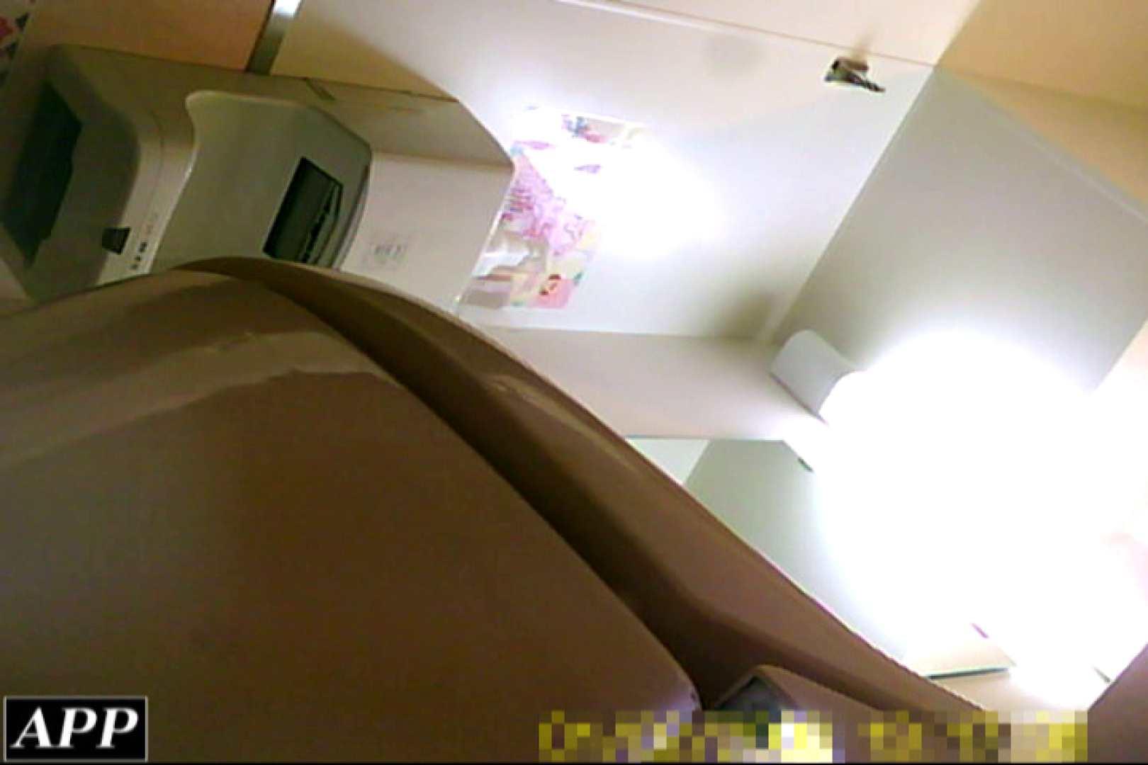 3視点洗面所 vol.92 丸見え AV無料動画キャプチャ 100画像 44