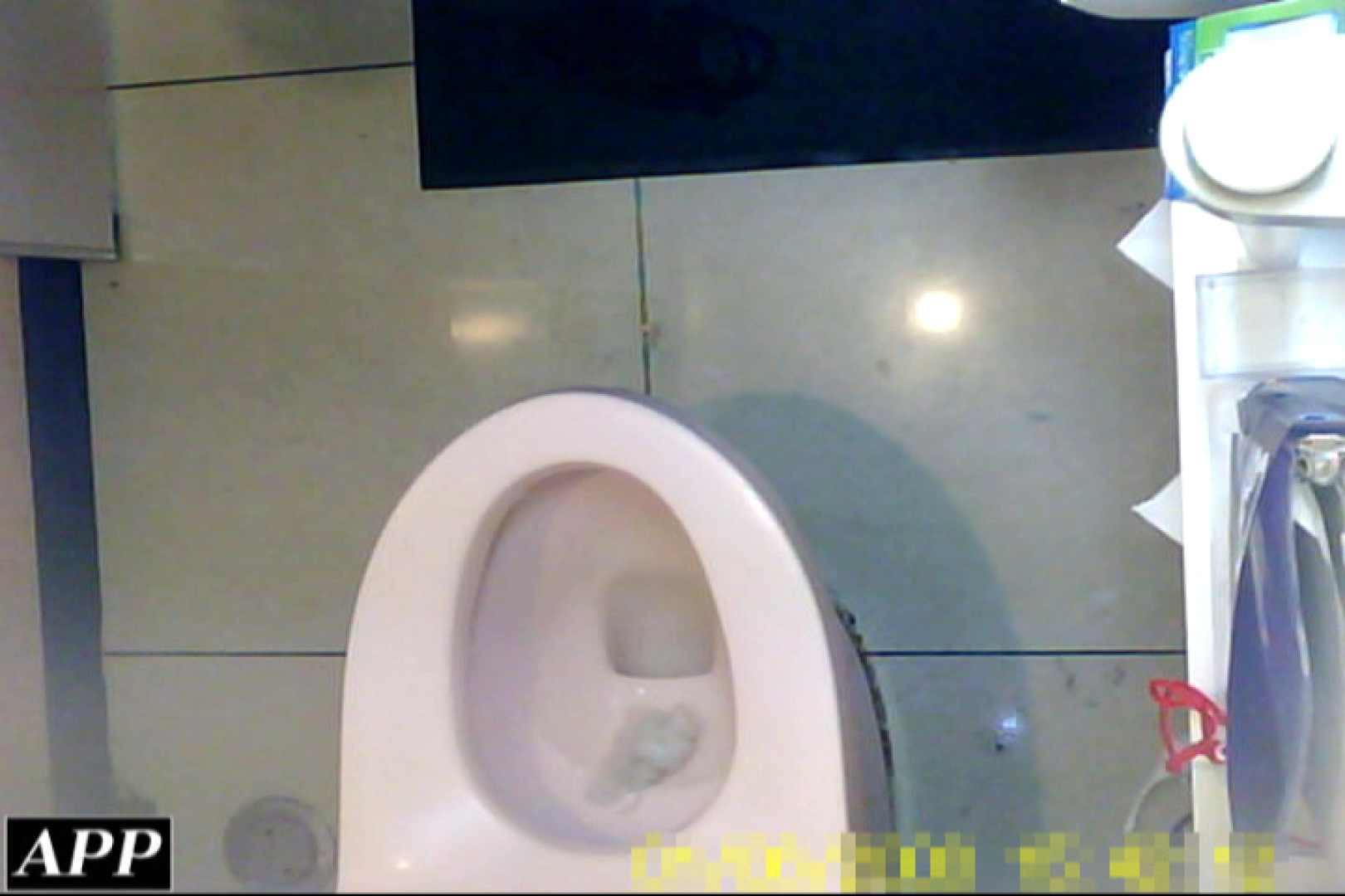 3視点洗面所 vol.92 オマンコ大好き AV無料 100画像 55