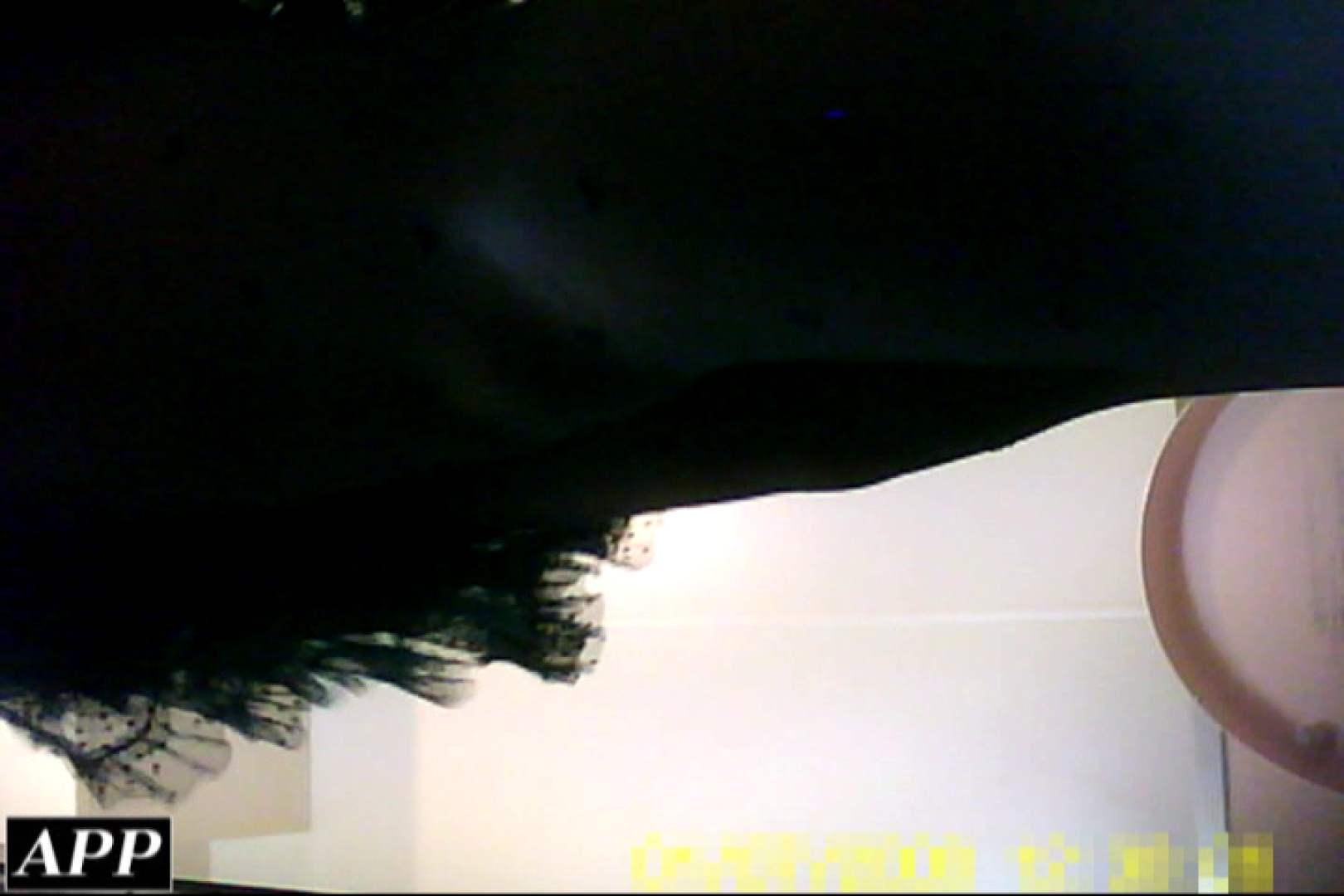 3視点洗面所 vol.93 マンコ セックス無修正動画無料 98画像 4