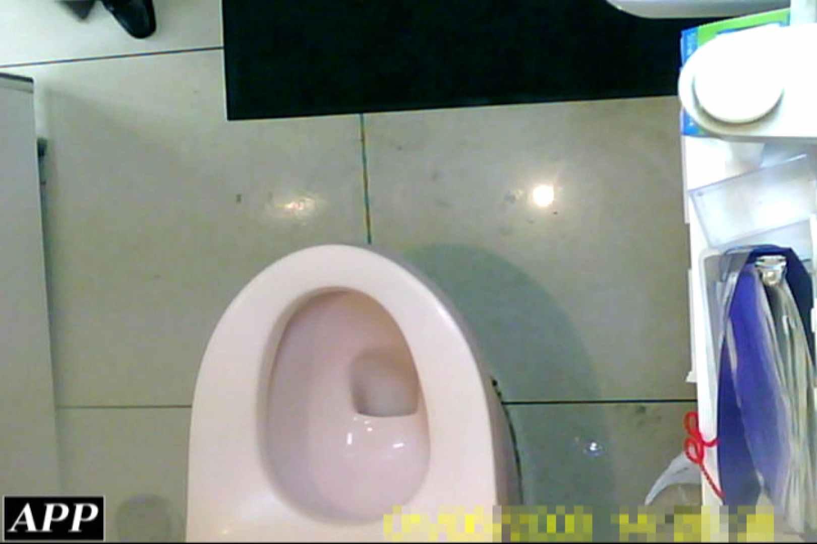 3視点洗面所 vol.93 洗面所 セックス無修正動画無料 98画像 9