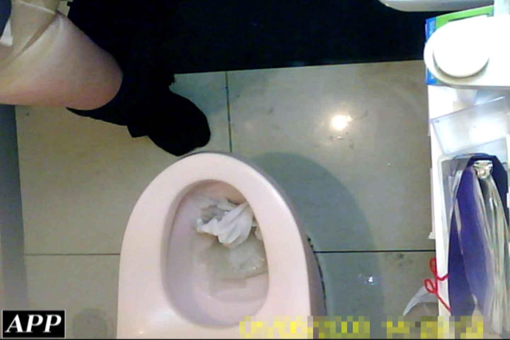 3視点洗面所 vol.93 マンコ セックス無修正動画無料 98画像 18