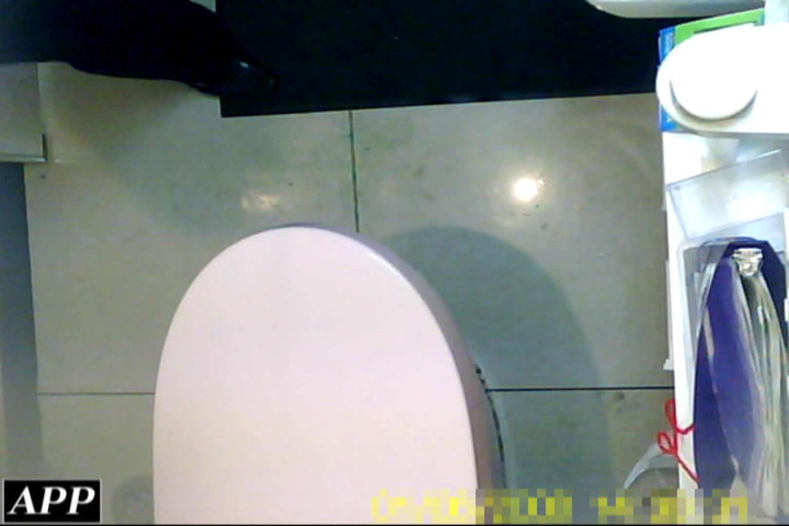 3視点洗面所 vol.93 洗面所 セックス無修正動画無料 98画像 23