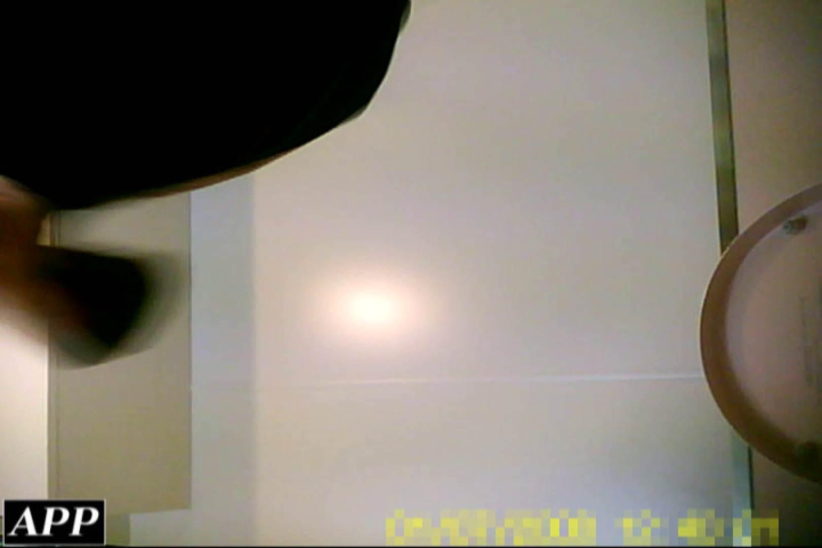 3視点洗面所 vol.93 盗撮で悶絶 おまんこ無修正動画無料 98画像 52