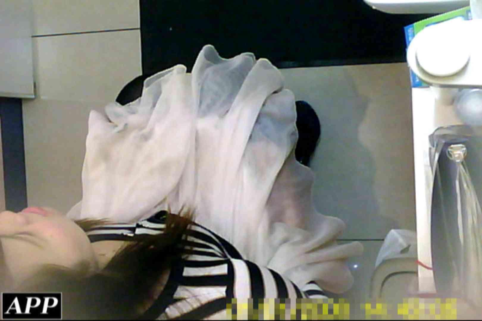 3視点洗面所 vol.96 オマンコ大好き エロ無料画像 89画像 55