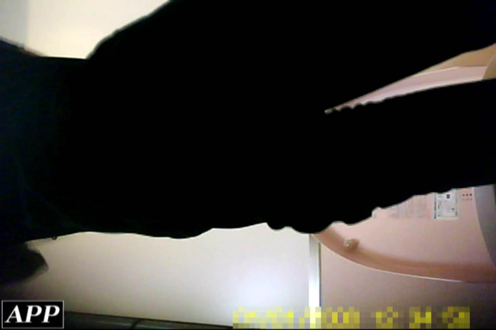 3視点洗面所 vol.100 オマンコ大好き おめこ無修正画像 57画像 4
