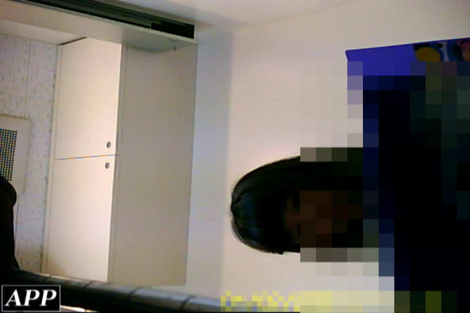 3視点洗面所 vol.102 肛門攻め おめこ無修正画像 58画像 34