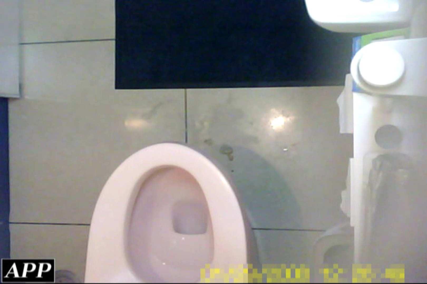 3視点洗面所 vol.109 丸見え オマンコ無修正動画無料 85画像 10