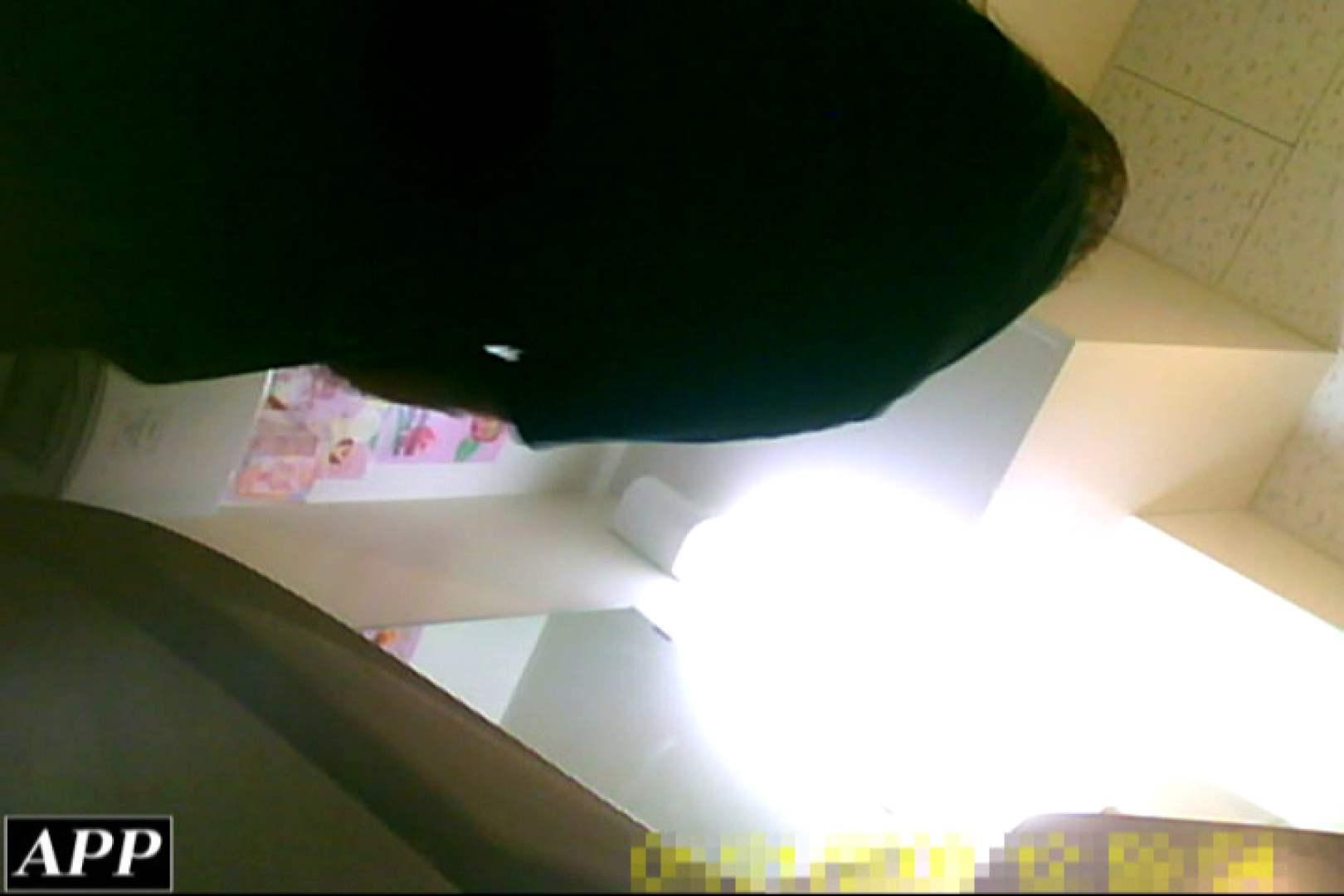 3視点洗面所 vol.109 丸見え オマンコ無修正動画無料 85画像 45