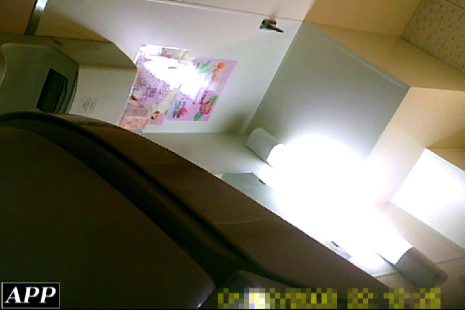 3視点洗面所 vol.112 オマンコ大好き おまんこ動画流出 68画像 68