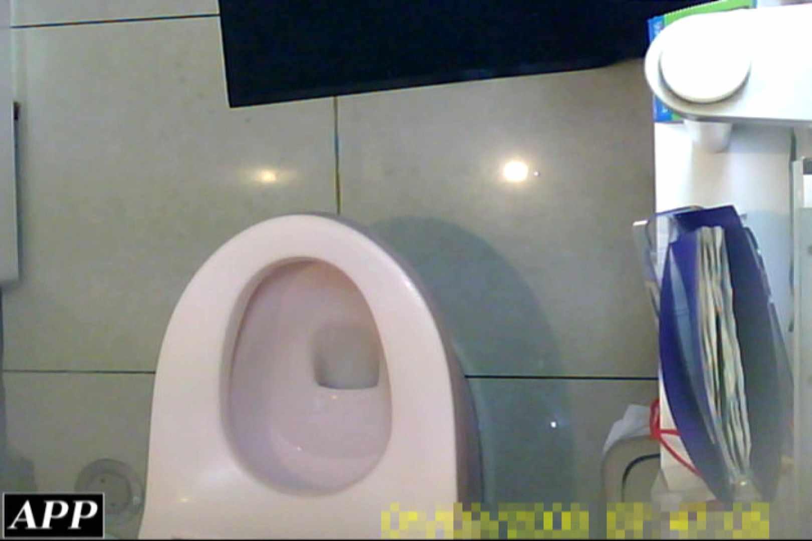 3視点洗面所 vol.113 オマンコ大好き 性交動画流出 80画像 33