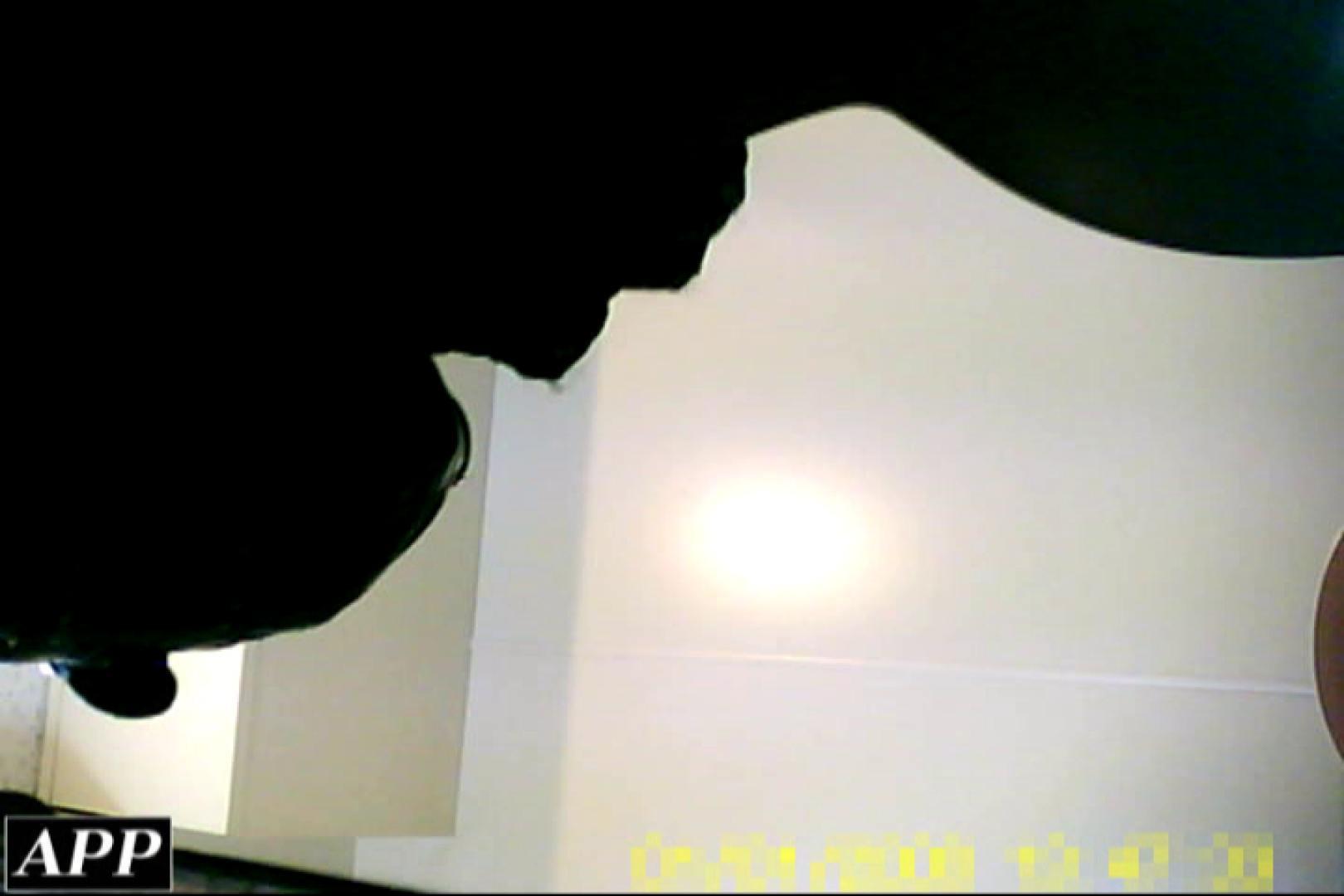 3視点洗面所 vol.116 マンコ | オマンコ大好き  63画像 36