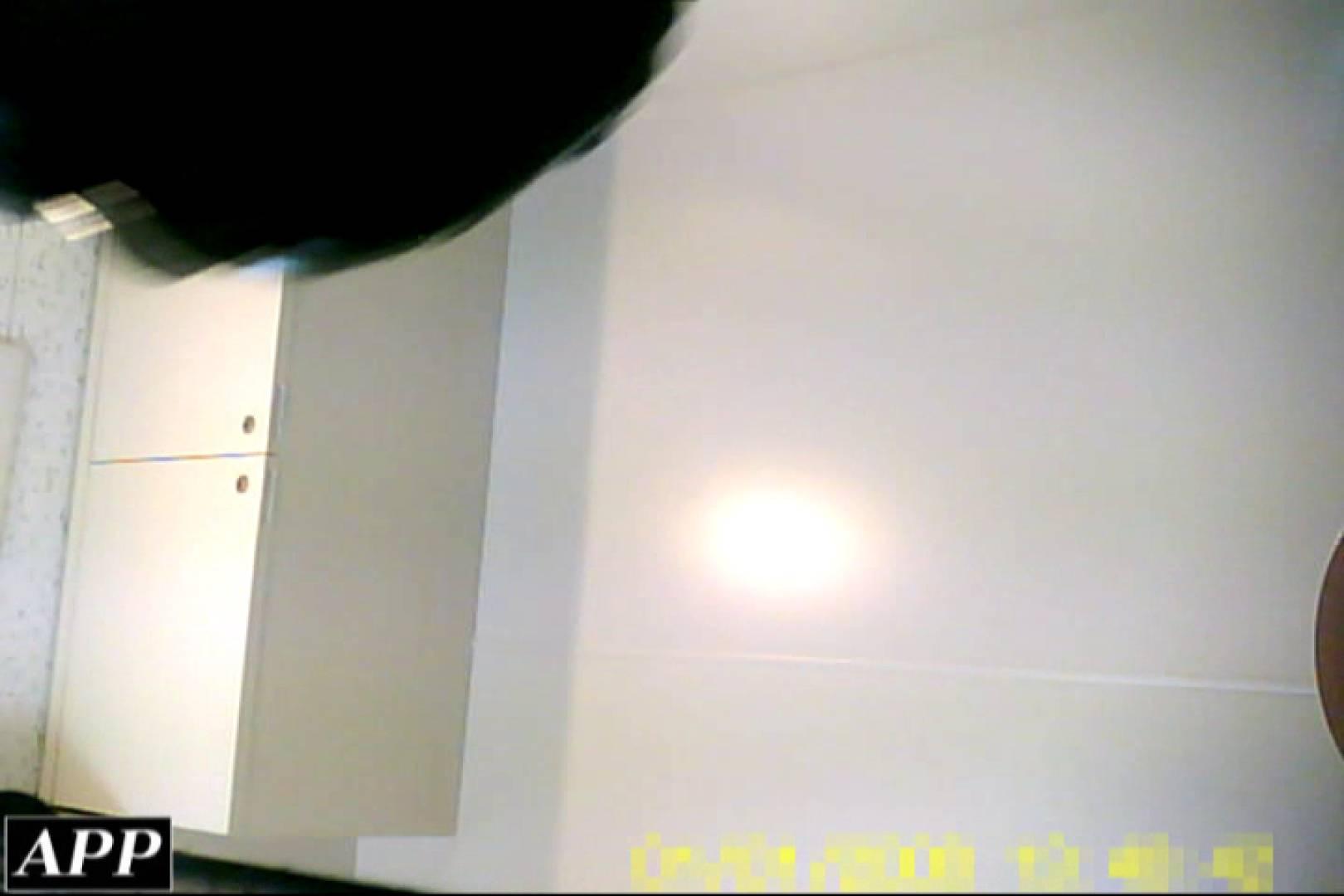 3視点洗面所 vol.116 マンコ  63画像 42