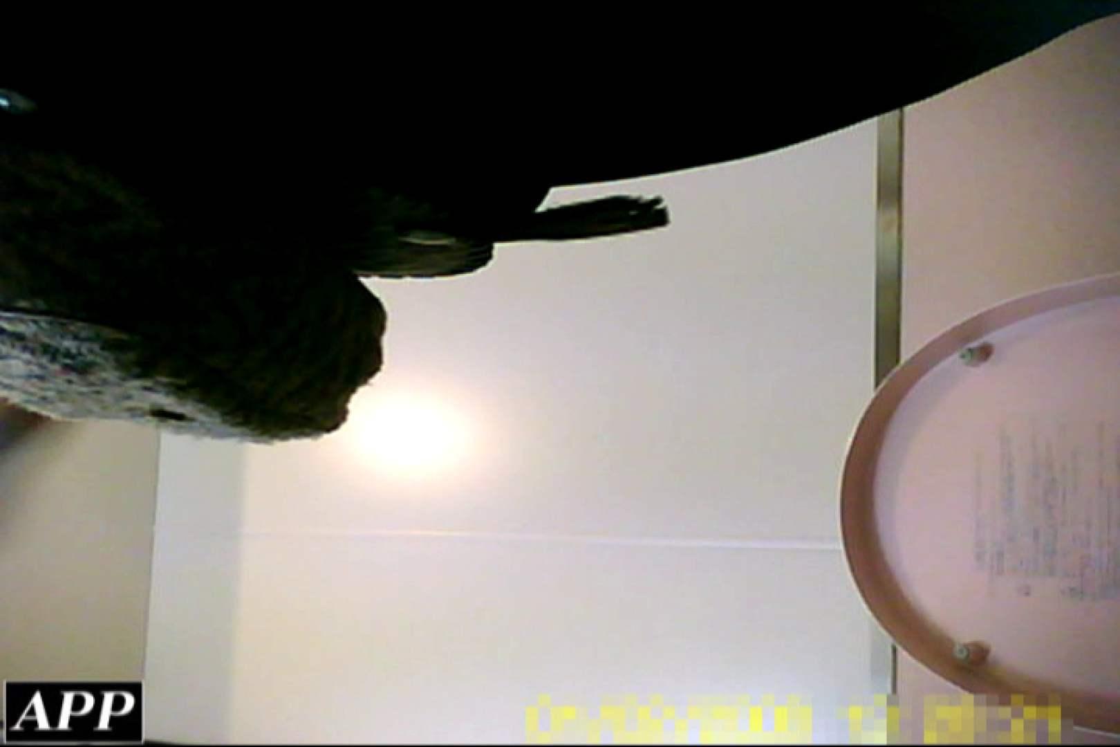 3視点洗面所 vol.117 丸見え オメコ動画キャプチャ 86画像 72