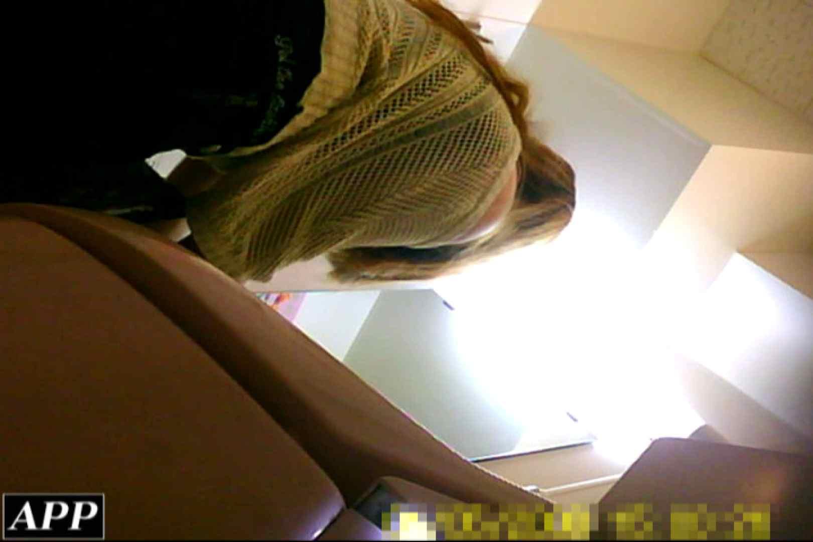 3視点洗面所 vol.117 丸見え オメコ動画キャプチャ 86画像 86