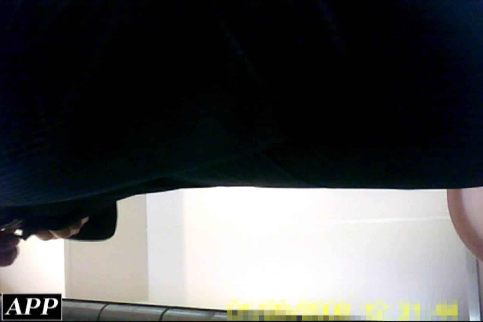 3視点洗面所 vol.120 丸見え 濡れ場動画紹介 75画像 45