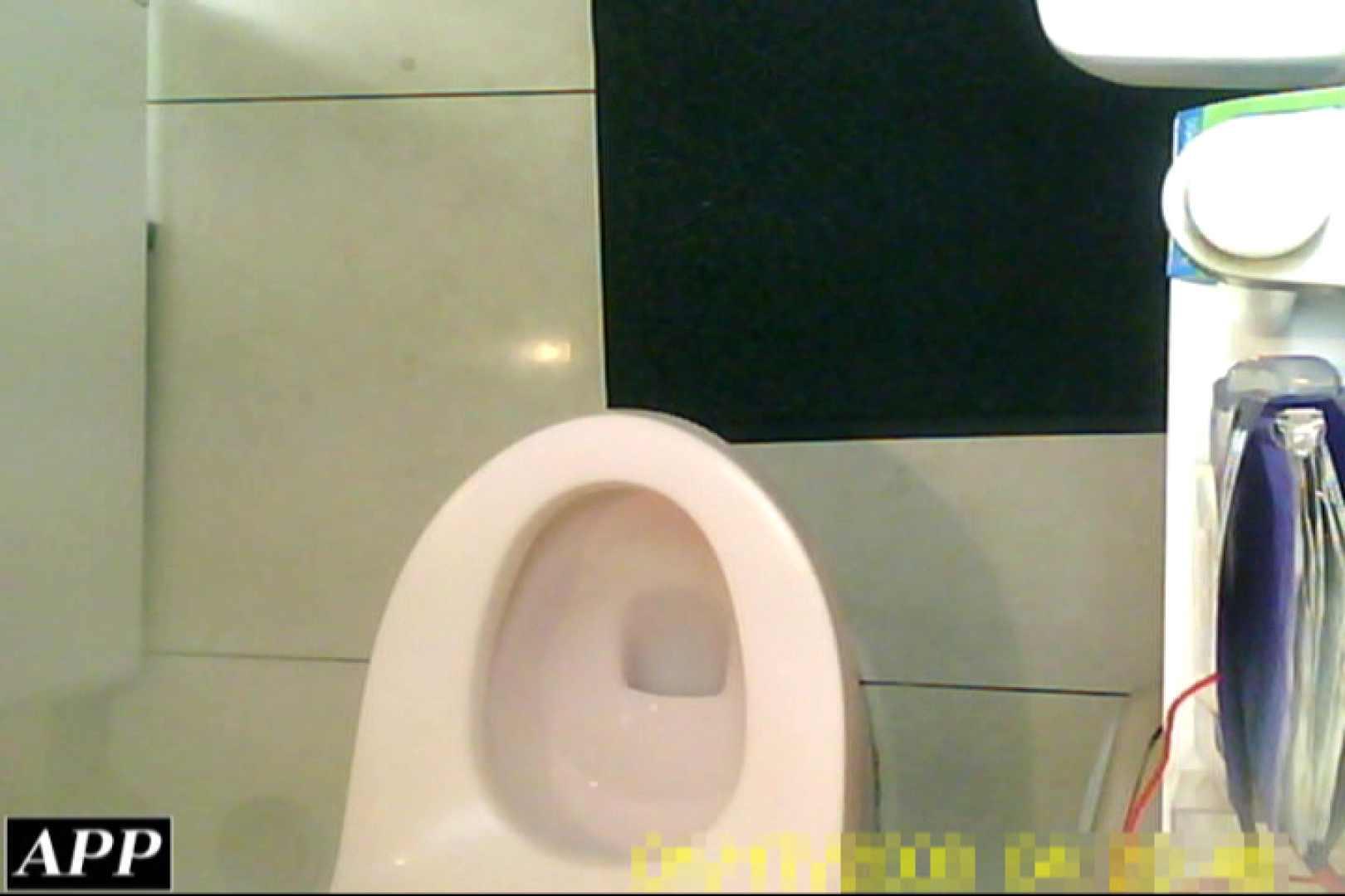 3視点洗面所 vol.125 オマンコ大好き   マンコ  57画像 8
