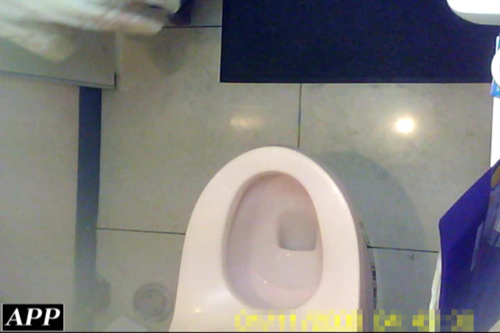 3視点洗面所 vol.125 オマンコ大好き   マンコ  57画像 22